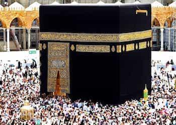 prophet muhammad family background