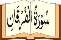 Miracles in Surah Furqan
