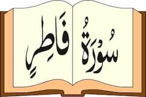 Miracles in Surah Fatir