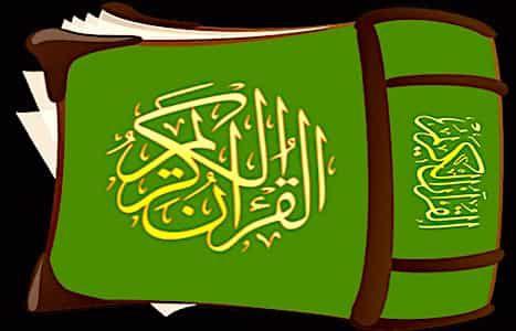 Quran Summary | The Last Dialogue