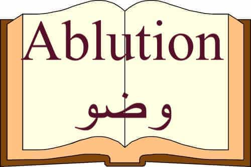 The topic Ablution mentioned in Quran | The Last Dialogue