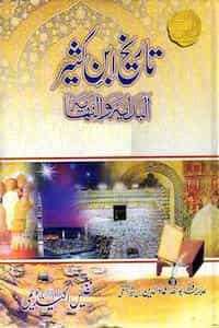 Books of Sunni Muslims  A brief list of most important Sunni books