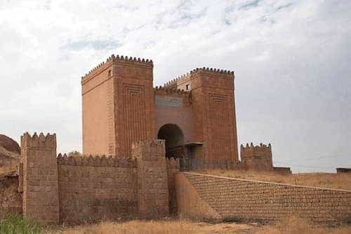 Nineveh Fort
